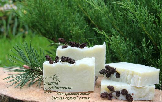 Натуральное мыло `Лесная сказка` с нуля