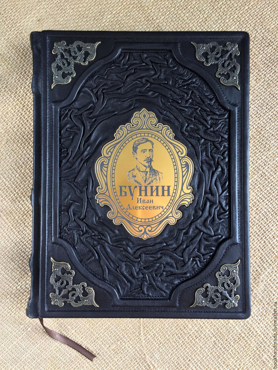 Bunin Ivan Alekseevich leather binding, Vintage books, Moscow,  Фото №1