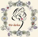 Bir-birka - Ярмарка Мастеров - ручная работа, handmade