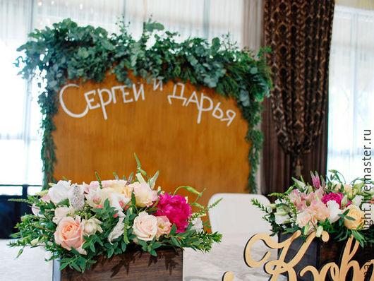 Свадебное оформление зала в Рустикальном стиле