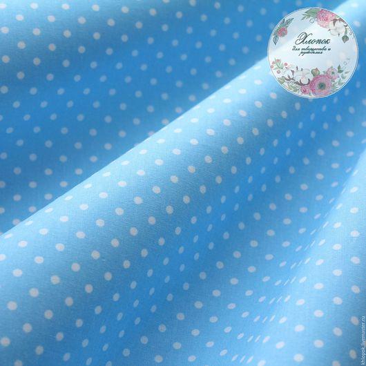 Шитье ручной работы. Ярмарка Мастеров - ручная работа. Купить Ткань хлопок Горох на голубом фоне. Handmade. Хлопок