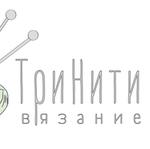 ТриНити - Ярмарка Мастеров - ручная работа, handmade