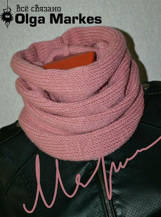 Шарфы и шарфики ручной работы. Ярмарка Мастеров - ручная работа. Купить Высокий снуд. Handmade. Снуд, шарф, шерсть