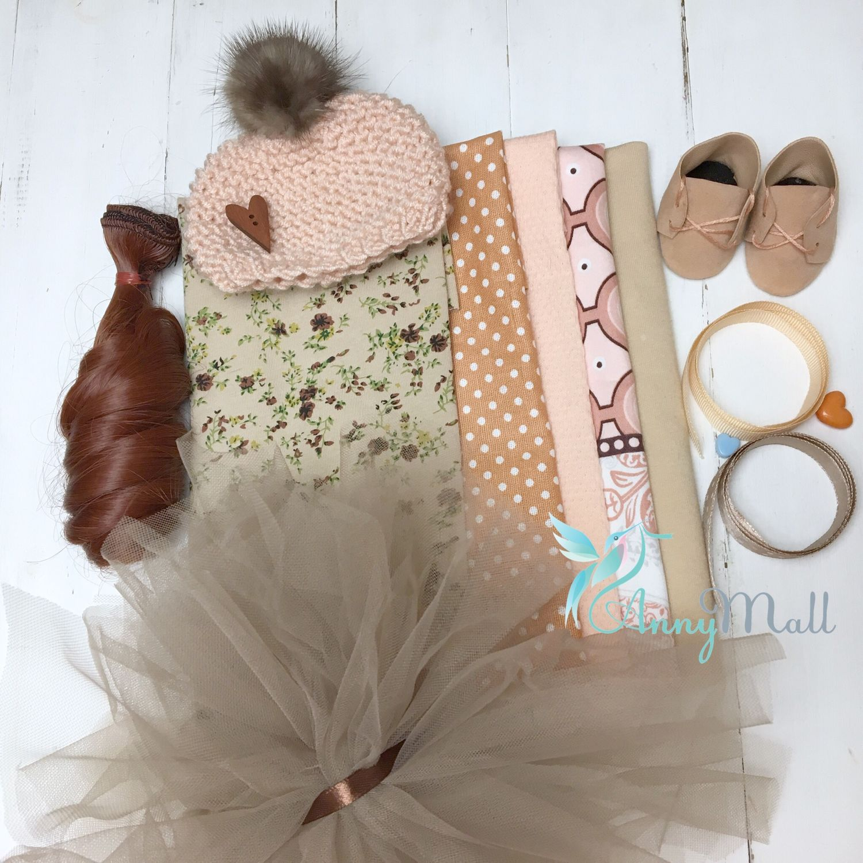 Набор для создания куклы Поздняя осень, Заготовки для кукол и игрушек, Одинцово,  Фото №1