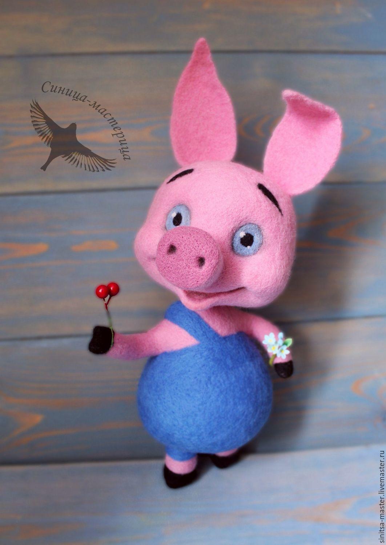 Пятачок (валяная игрушка), Войлочная игрушка, Воронеж,  Фото №1