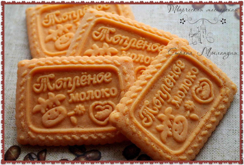 признался, печенье топленое молоко рецепт с фото пошагово делимся советами, что