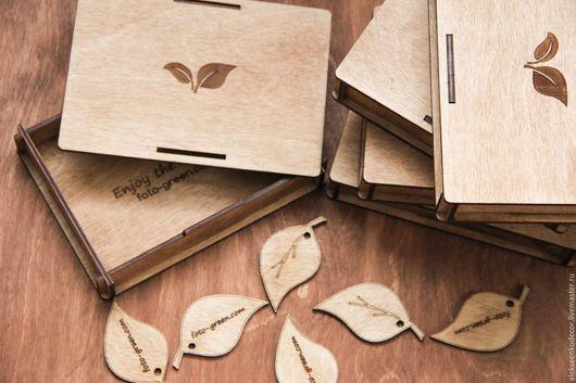 Подарочная упаковка ручной работы. Ярмарка Мастеров - ручная работа. Купить Коробочки. Handmade. Коробочка, лазерная резка