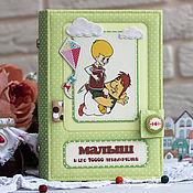 """Канцелярские товары ручной работы. Ярмарка Мастеров - ручная работа Блокнот """"Карлсончик, дорогой!"""". Handmade."""