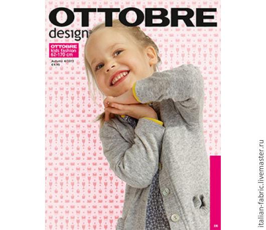 Шитье ручной работы. Ярмарка Мастеров - ручная работа. Купить № 1/2012 (RUS) Журнал OTTOBRE Kids. Handmade.