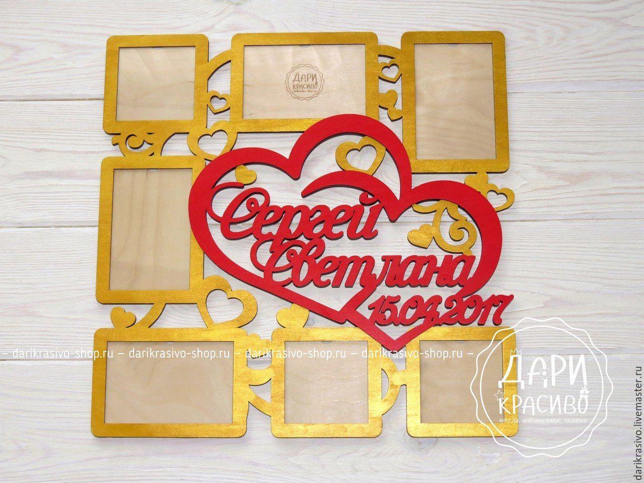 Рамки для фото годовщина свадьбы 1 год