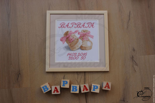 """Подарки для новорожденных, ручной работы. Ярмарка Мастеров - ручная работа. Купить Детская метрика """"Ботиночки"""". Handmade. Комбинированный, вышивка крестиком"""