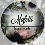 Mofetti - Ярмарка Мастеров - ручная работа, handmade