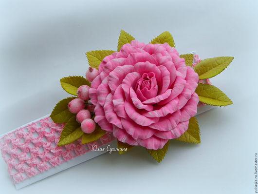 Детская бижутерия ручной работы. Ярмарка Мастеров - ручная работа. Купить Повязочка для девочки с розовой розой. Handmade. Розовый