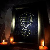 "Фен-шуй и эзотерика handmade. Livemaster - original item Recovering energy  Aura - Taweez Talisman ""Al-Takkat"". Handmade."