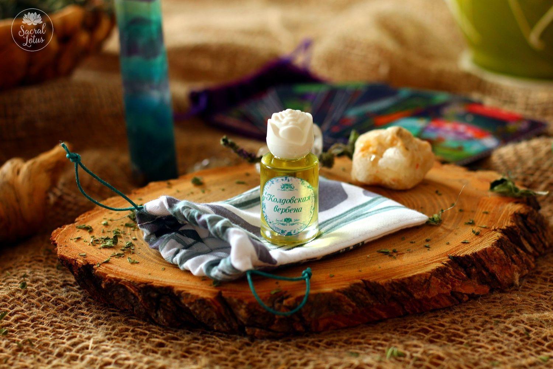Oberezhnye perfume Witchcraft verbena (in oil), Perfume, Goryachy Klyuch,  Фото №1