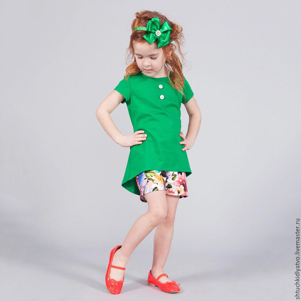Лереде детская одежда официальный сайт