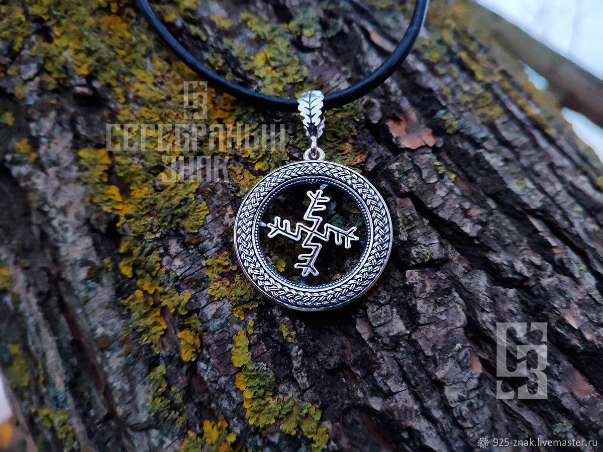 Cash Guardian Cross. Amulet for money Silver 925 art.One million ten thousand two hundred one, Pendants, St. Petersburg,  Фото №1