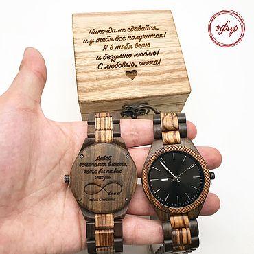 Украшения ручной работы. Ярмарка Мастеров - ручная работа Деревянные часы с гравировкой. Handmade.