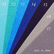 Фетр ручной работы. Ярмарка Мастеров - ручная работа Фетр жесткий, листовой, 1 мм, 20х30 см (голубые и серые цвета). Handmade.