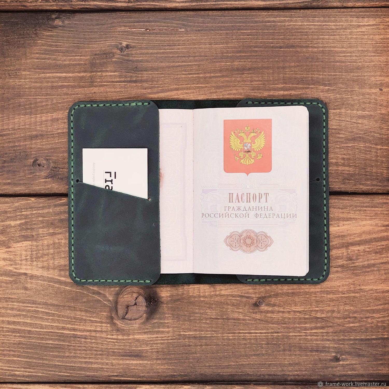 Обложка для паспорта из натуральной кожи Манама, Кошельки, Москва,  Фото №1
