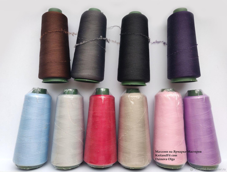 Spandex thread, stretch thread. elastic thread, Yarn, Moscow,  Фото №1