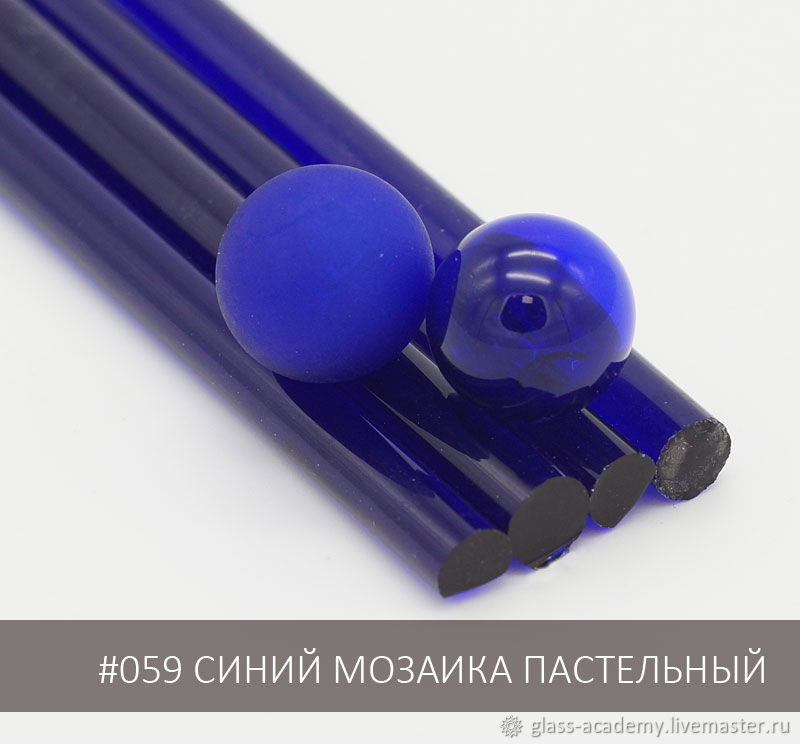 Moretti #059 Синий мозаика пастельный, Мини-комоды, Москва, Фото №1