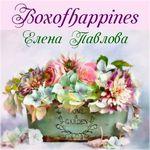 boxofhappines