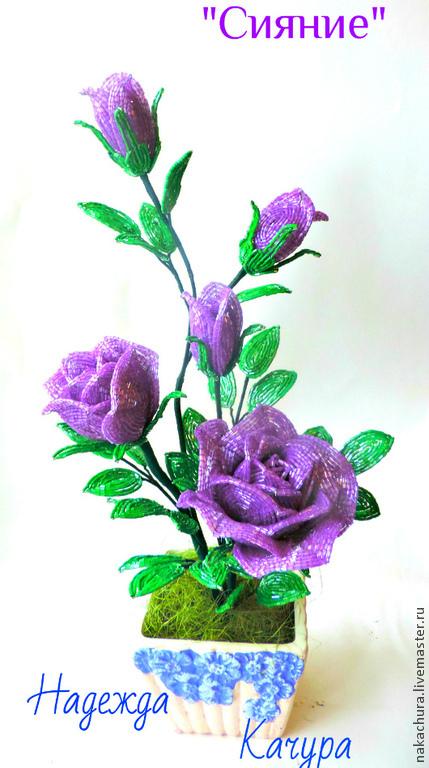 Цветы ручной работы. Ярмарка Мастеров - ручная работа. Купить Розы из рубки. Handmade. Разноцветный, букет роз, рубка чешская