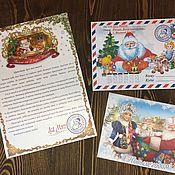 Цветы ручной работы. Ярмарка Мастеров - ручная работа Письмо от Деда Мороза. Handmade.