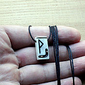 Фен-шуй и эзотерика handmade. Livemaster - original item Amulet with rune of Wunjo.. Handmade.