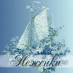 Светлана (celesta) - Ярмарка Мастеров - ручная работа, handmade