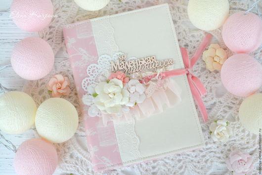 Подарки для новорожденных, ручной работы. Ярмарка Мастеров - ручная работа. Купить Мамин дневник. Handmade. Бледно-розовый, подарок, белый