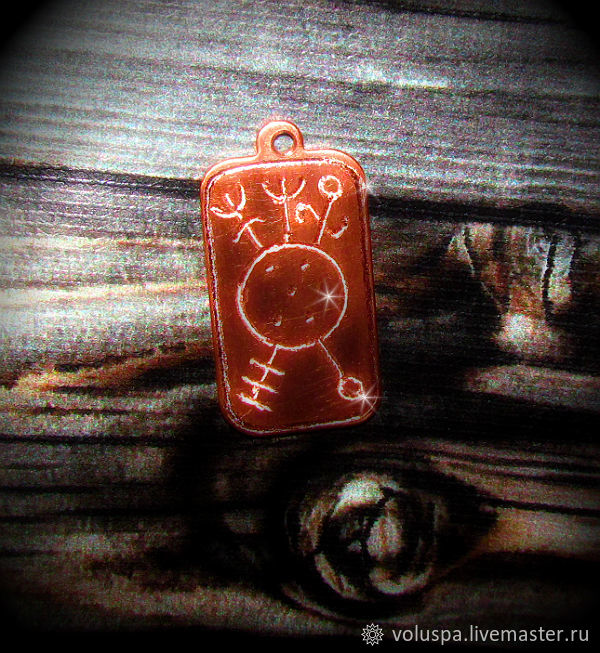 The amulet Covering, rune,protection, Amulet, Sochi,  Фото №1