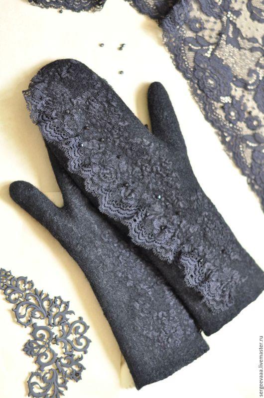 Варежки, митенки, перчатки ручной работы. Ярмарка Мастеров - ручная работа. Купить Варежки валяные черные с кружевом вечерние ночь. Handmade.