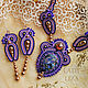 Soutache jewelry set Starry sky (necklace and earrings). Jewelry Sets. LADY-LIZA jewelry shop. My Livemaster. Фото №5