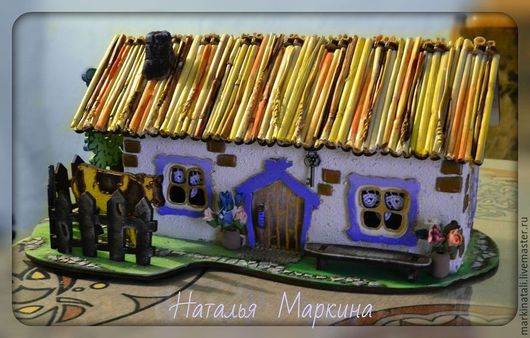 Кухня ручной работы. Ярмарка Мастеров - ручная работа. Купить Чайный домик. Handmade. Бежевый, Праздник, ручная авторская работа