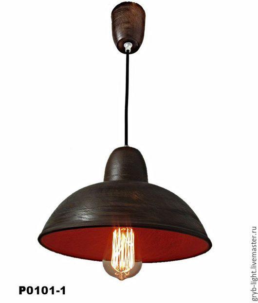 Освещение ручной работы. Ярмарка Мастеров - ручная работа. Купить Светильник подвесной P0101-1 , керамика. Handmade. Коричневый