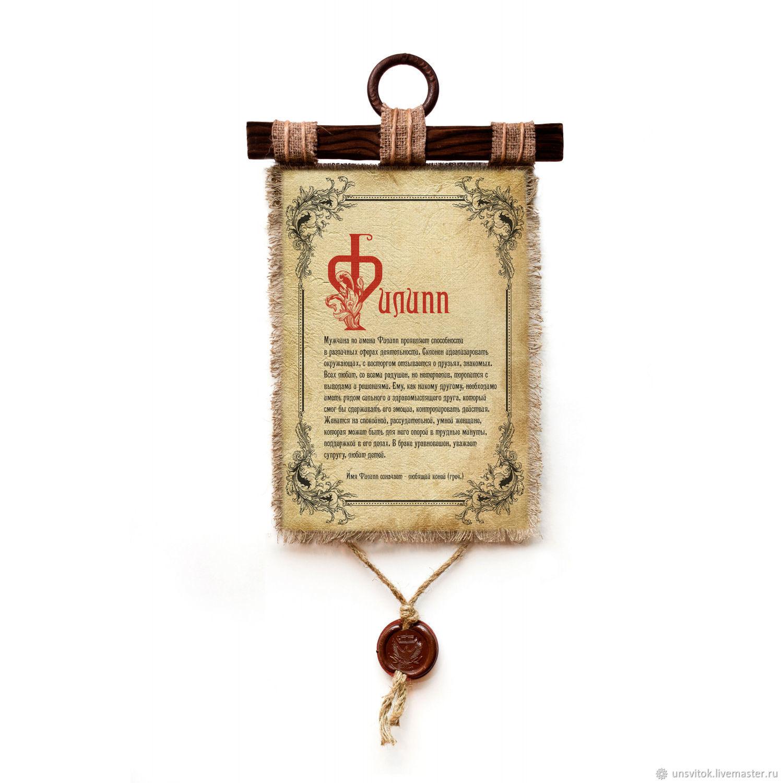 Филипп А3, Именные сувениры, Дзержинский,  Фото №1