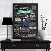 Для дома и интерьера handmade. Livemaster - original item Poster rules of the house (three heroes). Handmade.