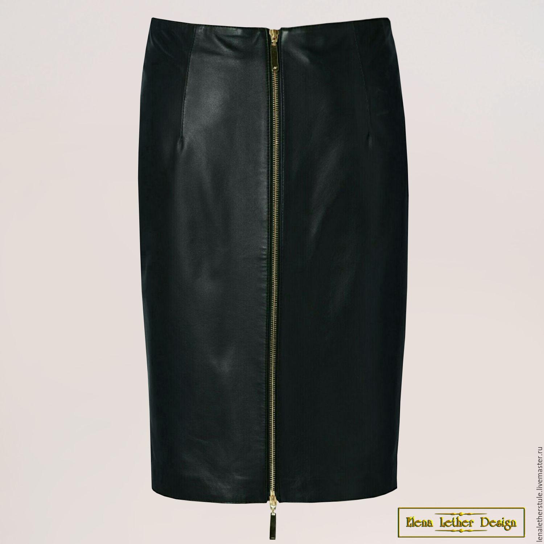Купить юбка карандаш с молнией сзади по всей длине