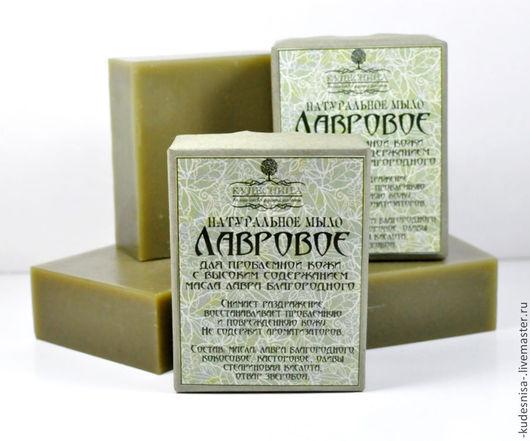 Лавровое мыло Натуральное мыло Мыло для проблемной кожи Ярмарка Мастеров Кудесница http://www.livemaster.ru/-kudesnisa-