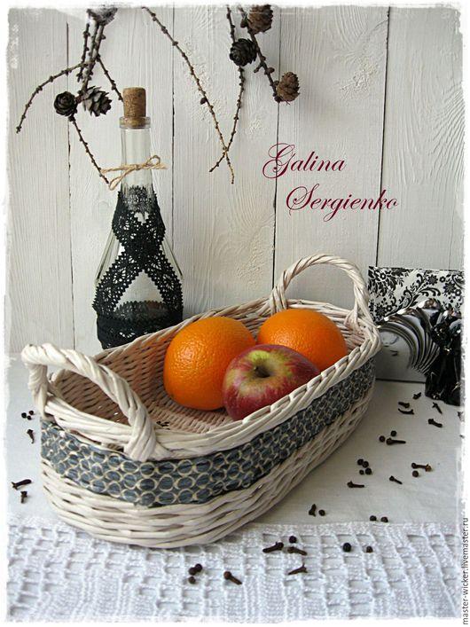 корзина овальная, корзина плетеная, корзина для фруктов, корзина для хлеба, для сервировки, интерьерная корзина, корзина для эко-стиля, стиль кантри.