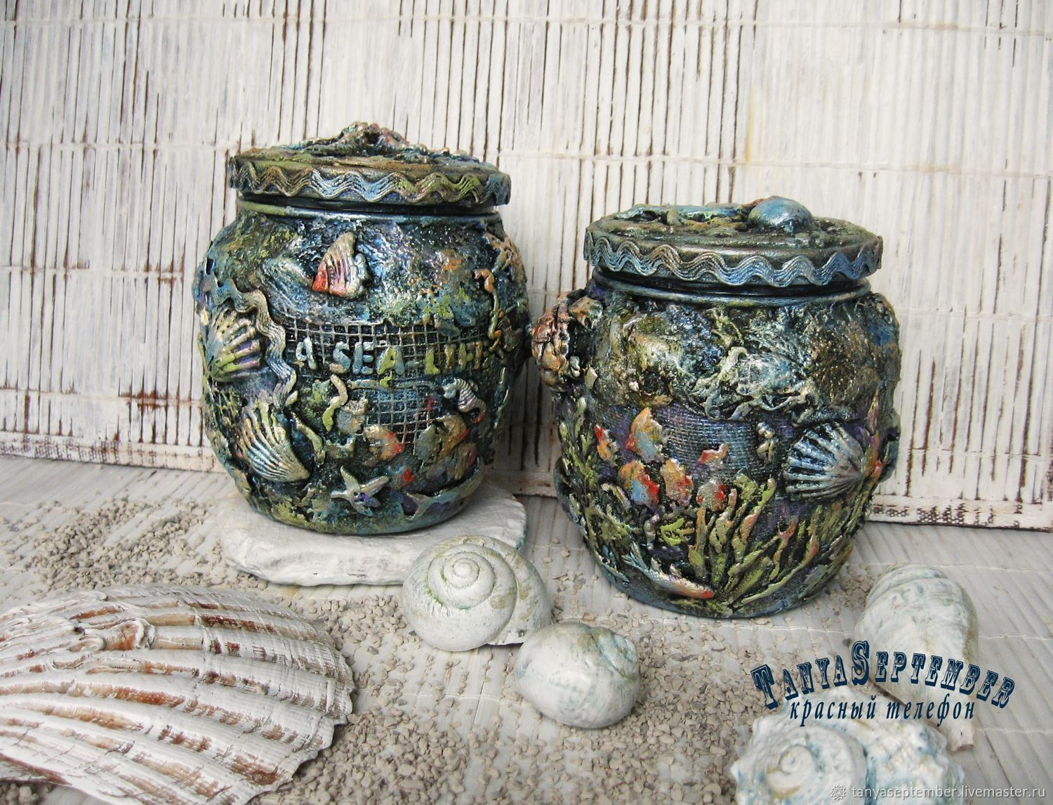 Banks: Banks to keep troubled SEA AGAIN! (set of 2 PCs), Jars, Moscow,  Фото №1