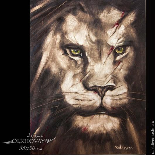 """Животные ручной работы. Ярмарка Мастеров - ручная работа. Купить """"Лев Король"""" Картина маслом. Ночь. Огненный взгляд. Handmade."""
