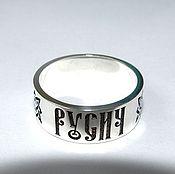 Русский стиль handmade. Livemaster - original item Ring Rusich. Handmade.