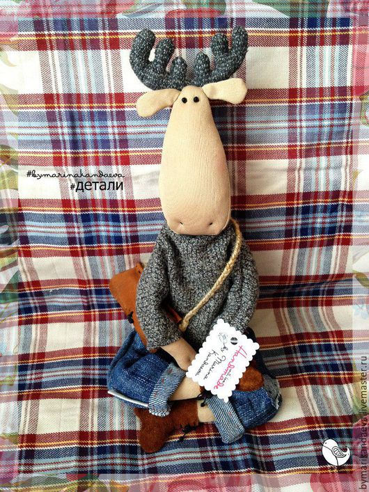 Куклы Тильды ручной работы. Ярмарка Мастеров - ручная работа. Купить Стильный лось. Handmade. Лось, трикотаж