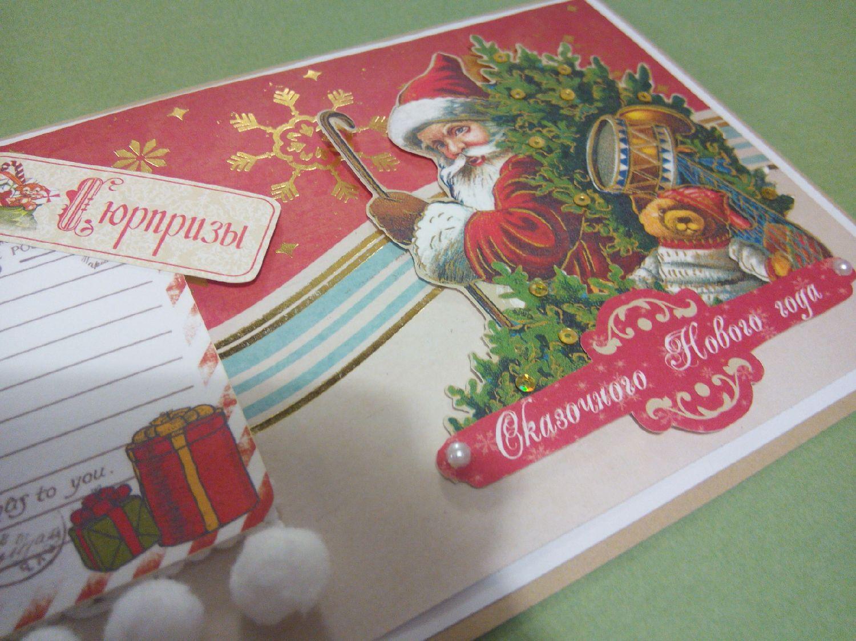 Открытки к Новому году ручной работы ...: livemaster.ru/item/12944451-otkrytki-otkrytki-k-novomu-godu