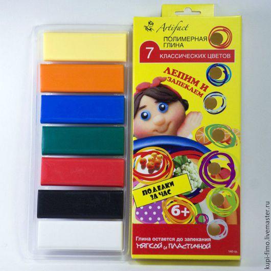 Для украшений ручной работы. Ярмарка Мастеров - ручная работа. Купить Детский набор полимерной глины Артефакт 7 цветов (в ассортименте). Handmade.
