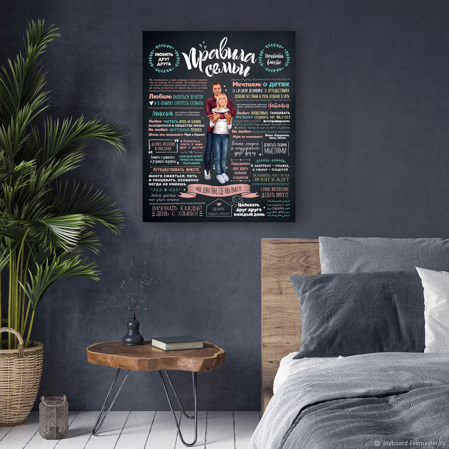 Poster Rules of the house, hero-portrait, Holiday Posters, St. Petersburg,  Фото №1