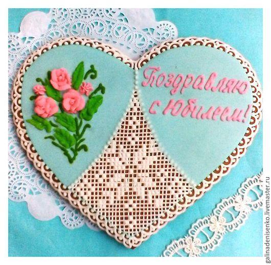 Кулинарные сувениры ручной работы. Ярмарка Мастеров - ручная работа. Купить Пряник Сердце с букетом роз. Handmade. Голубой